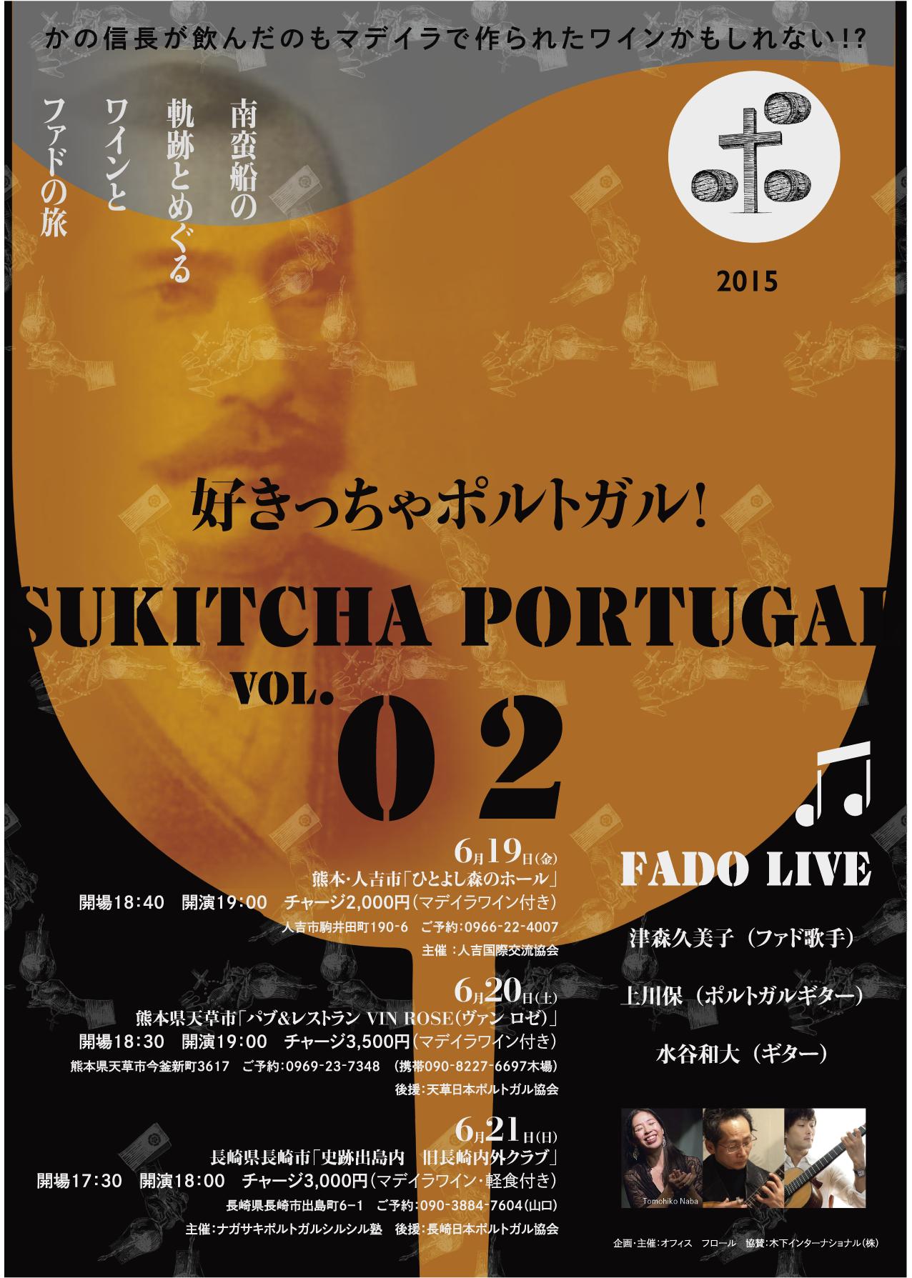 skitcha_data-01